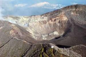 le parc national du volcan Turrialba